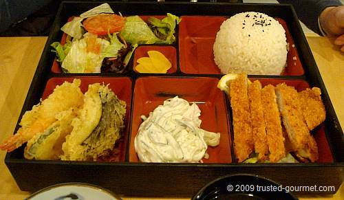 Bento box E