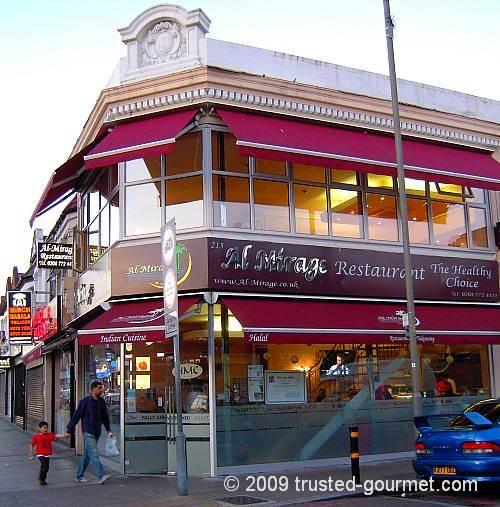 Restaurant Al Mirage