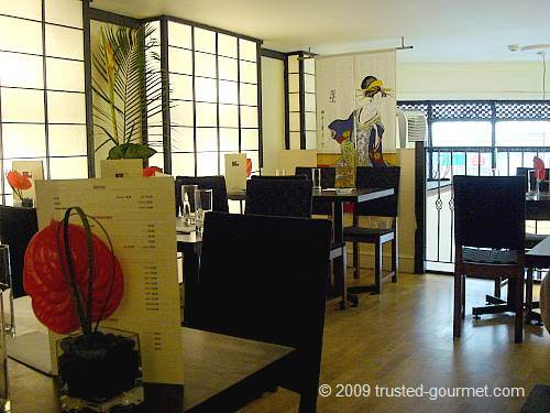 Interior of the Hazuki on the first floor