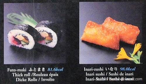 Details of the sushi à la carte menu