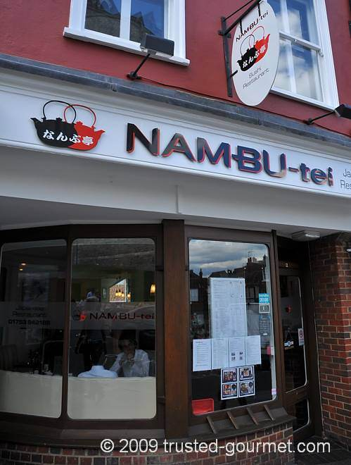 Japanese Restaurant Near Kensington