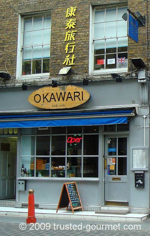 Japanese restaurant Okawari