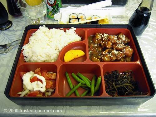 Torikara bento 