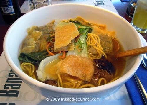 Kau Chi Dumpling Noodles