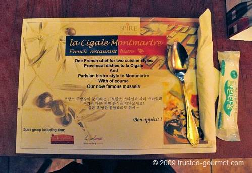 La Cigale placemat