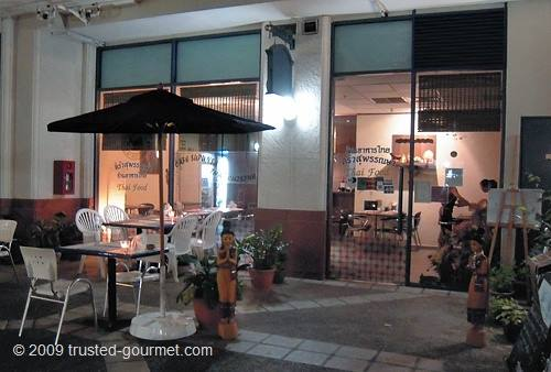 Supunsa Cafe Thai Cuisine